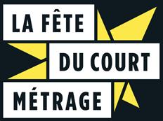 FETE DU COURT METRAGE 2020... A LA MAISON  